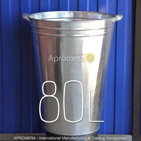 Metal Galvanised Dustbin - 80L