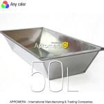 Galvanised Metal Bin