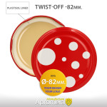 Metal Twist-Off Jar Lid - 82mm (POLKA DOT PATTERN) for canning