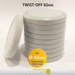 Metal Twist-Off Jar Lid - 82mm (WHITE color) Plastisol Lined Caps