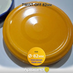 Metal Twist-Off Jar Lid - 82mm (YELLOW color)  for canning