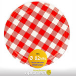 Metal Twist-Off Jar Lid - 82mm (Cage PATTERN) for canning